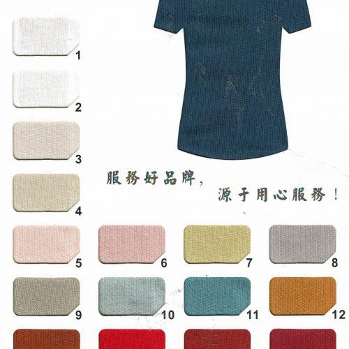 大豐布業- Z30726# 32支高品質全棉雙紗單面 230gm-000001